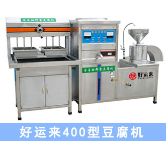 浙江彩色豆腐�C食堂